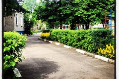 Ясли-сад №189 - Учреждение дошкольного образования