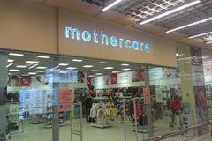 Мазекея / Mothercare на Победителей - Магазин для мам и малышей