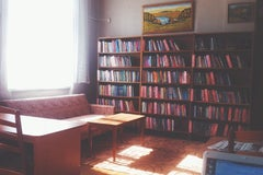 Библиотека №9 - Библиотека