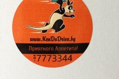 KenDa Drive - Служба доставки еды