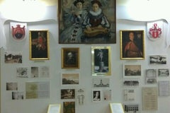 Музей истории театральной и музыкальной культуры - Музей