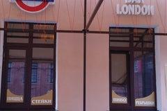 Лондон / London - Бар