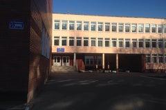 Гимназия №8 - Учреждение общего среднего образования