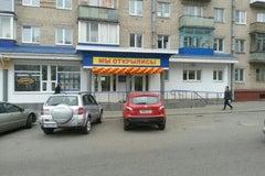 Росинка - Магазин