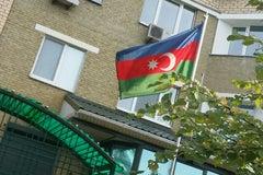 Посольство Азербайджанской Республики - Посольство