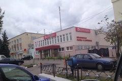 Керамин-Двина - Торговый дом
