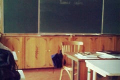 Средняя школа №32 - Учреждение общего среднего образования