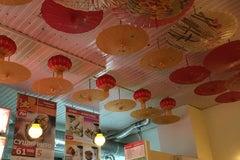 Быстрый Ли - Кафе. Доставка китайской и японской еды