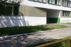 Гимназия №2 - Учреждение общего среднего образования