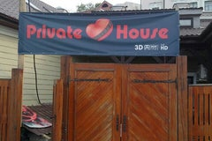 3D HD Приват Хауc / 3D HD Privat House - Кинотеатр