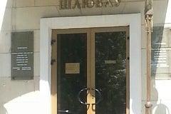 Минский городской дом бракосочетаний - ЗАГС
