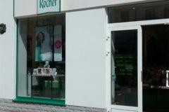 Ив Роше / Yves Rocher в Бресте - Магазин косметики и парфюмерии