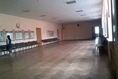 Средняя школа №2 - Учреждение общего среднего образования