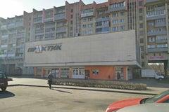 Практик-Бобруйск - Магазин стройматериалов