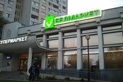 Белмаркет - Магазин