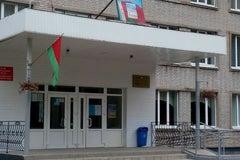 Средняя школа №31 - Учреждение общего среднего образования