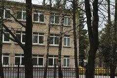 Средняя школа №20 - Учреждение общего среднего образования