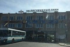 Автобусный парк г. Гродно - Пассажирские перевозки. Туристическое бюро. СТО