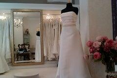 Версаль - Салон свадебной моды