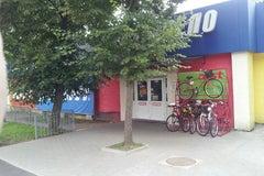 МотоВело - Магазин вело и мототехники