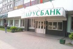 Филиал 302/ОПЕРО Беларусбанк - Банк