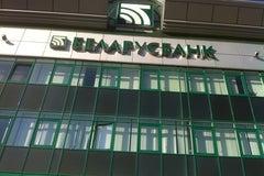 Филиал 300 Беларусбанк - Банк