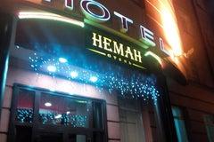 Неман - Ресторан
