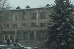 Минский областной суд - Суд