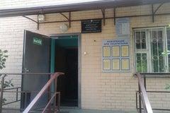 Нотариальная контора № 2 Ленинского района г. Минска - Нотариальная контора
