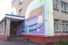 Средняя школа №39 - Учреждение общего среднего образования