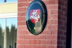 Консульство Литовской Республики в Гродно - Консульство