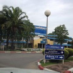 Photo taken at วงเวียน โรงพยาบาลศรีธัญญา by Chayin A. on 7/31/2012