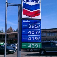 Photo taken at Chevron by Darla K. on 3/7/2012
