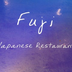 Photo taken at Fuji (ฟูจิ) by Noonutty P. on 7/31/2012