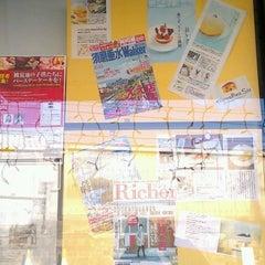 Photo taken at Piaccollina Sai by 虎太郎 &. on 2/10/2012