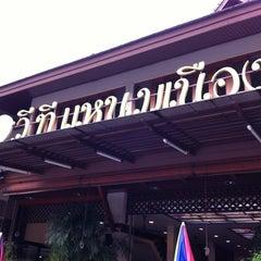 Photo taken at วีที แหนมเนือง (VT Nam Nueng) by iMai on 5/19/2012