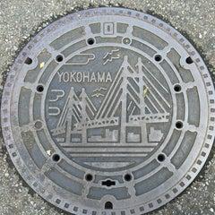 Photo taken at 横浜市 (Yokohama City) by Nao on 10/3/2015