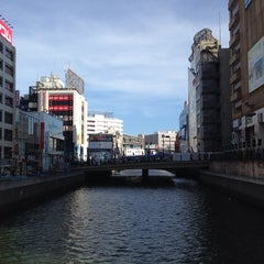Photo taken at 内海橋 by Nao on 8/15/2014