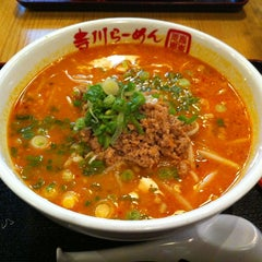 Photo taken at Terakawa Ramen by Jen M. on 1/21/2013