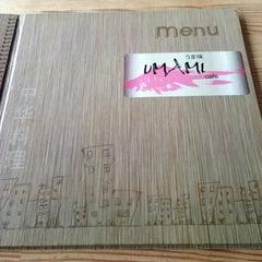 Photo taken at Umami Cafe by Yuki on 3/2/2013