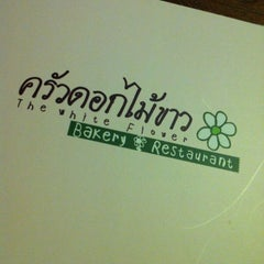 Photo taken at ครัวดอกไม้ขาว (The White Flower) by Mhai S. on 2/13/2013