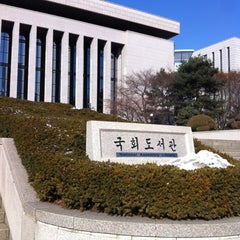 Photo taken at 국회도서관 (National Assembly Library of Korea) by HJ C. on 12/24/2012