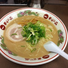 Photo taken at 天下一品 錦糸町店 by Dragon M. on 5/16/2013