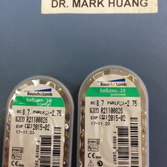 Photo taken at Mark Huang Optometry by Beth T. on 8/10/2013