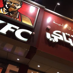 Photo taken at دجاج كنتاكي | KFC by khaled a. on 4/18/2015