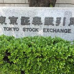 Photo taken at 東京証券取引所 (Tokyo Stock Exchange) by 青葉@KayaP B. on 5/8/2015