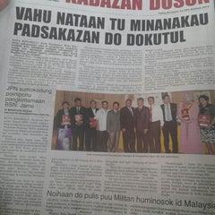 Photo taken at Jabatan Penerbangan Awam (Pusat Kawalan Trafik Udara) by sam .. on 5/24/2014