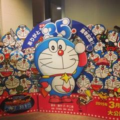 Photo taken at 小倉コロナワールド by inabanixi on 5/1/2015