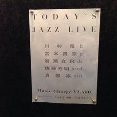 Photo taken at NARU by kazumasa k. on 4/8/2015