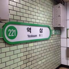 Photo taken at 역삼역 (Yeoksam Stn.) by Sean P. on 10/9/2015